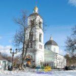 Церковь Божией Матери Живоносный Источник