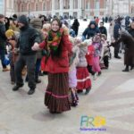 Веселое гулянье в Царицыно